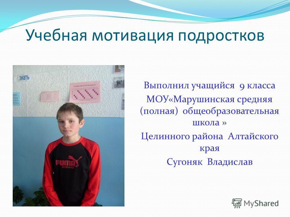 Школа целинного района алтайского