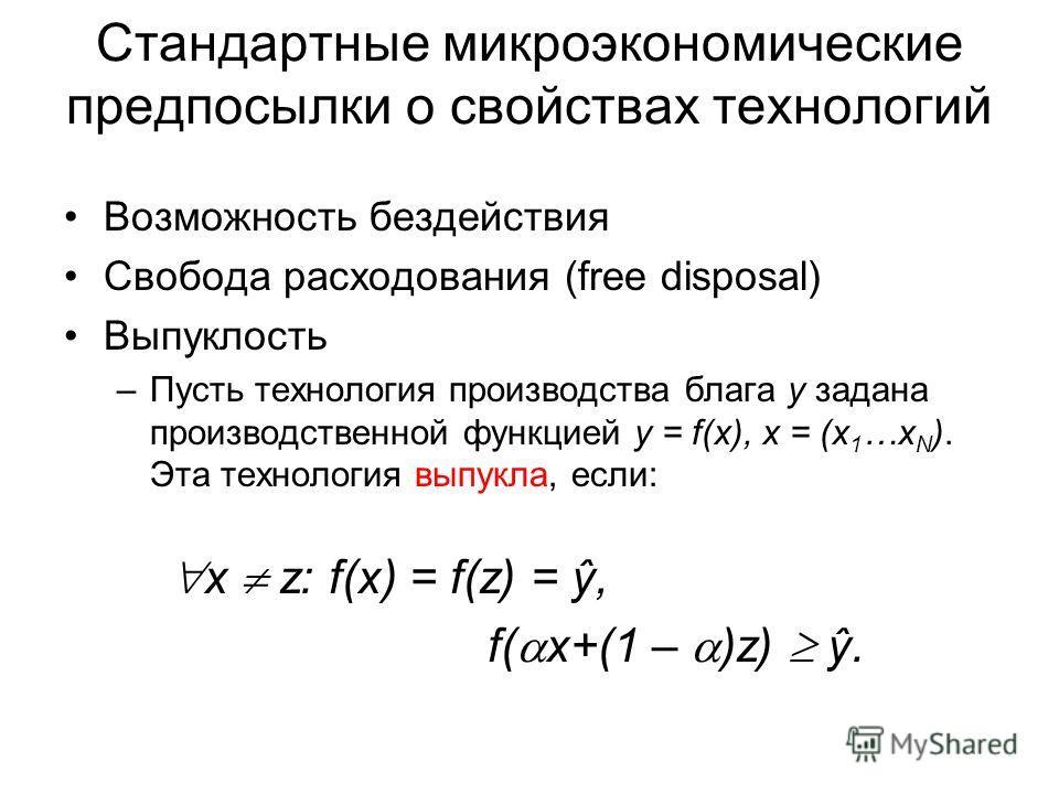book Key To Algebra Book 4: Polynomials 1991