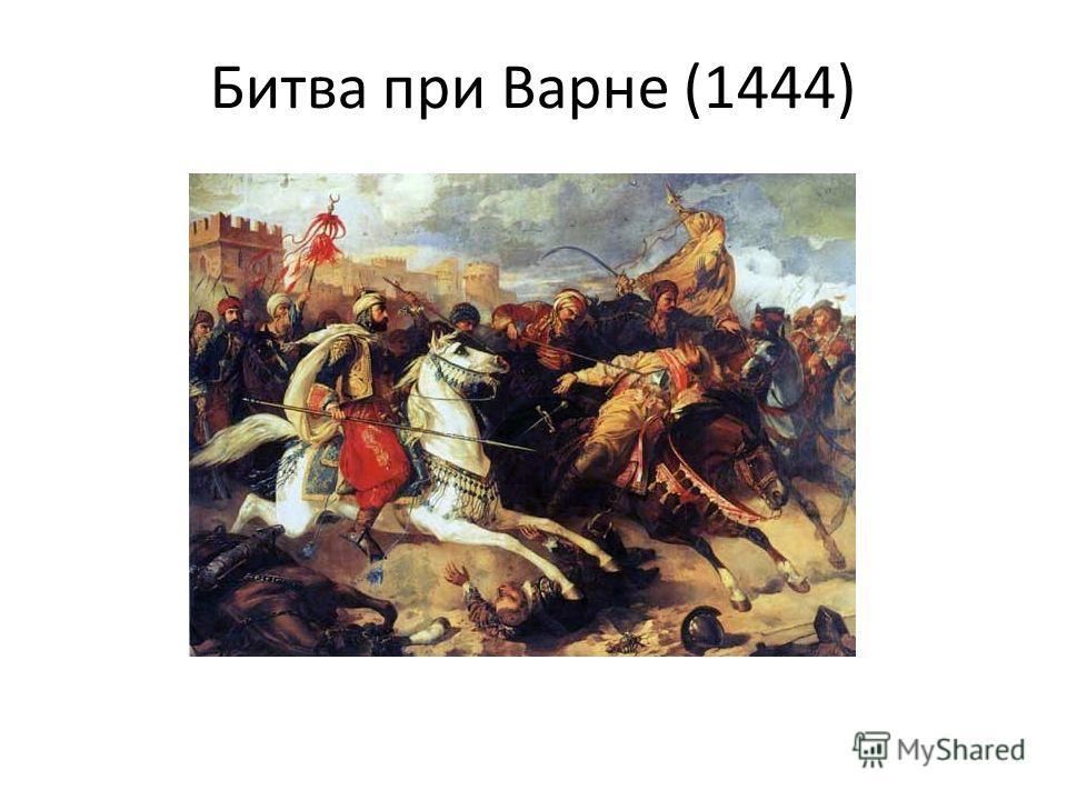 Битва при Варне (1444)
