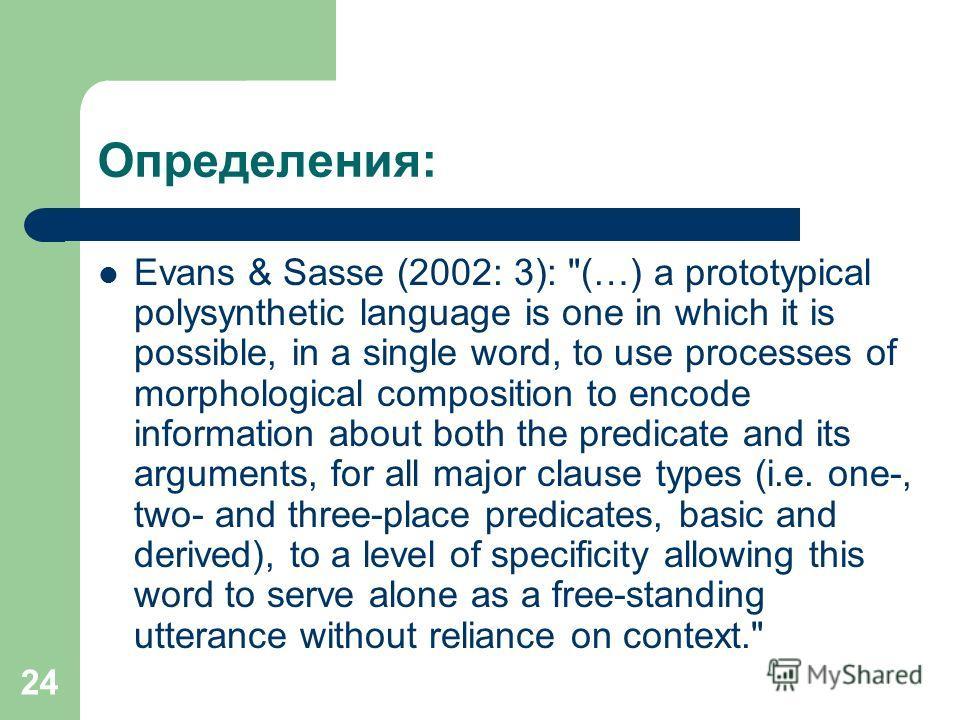 24 Определения: Evans & Sasse (2002: 3):