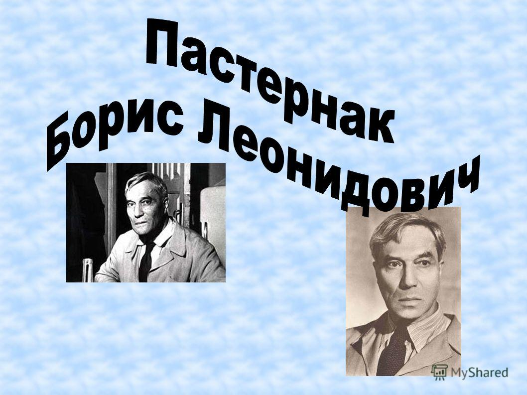 презентация урока возвращение а.п. платонова