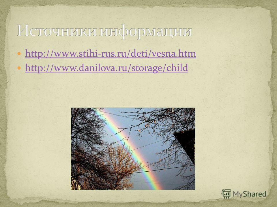 http://www.stihi-rus.ru/deti/vesna.htm http://www.danilova.ru/storage/child