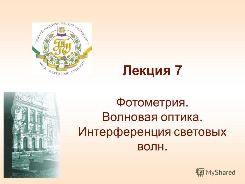 buy етнографічний збірник том vii алицькі народні казки 26 77