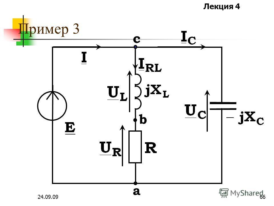 Лекция 4 24.09.0965 d +1 +j+j с а b