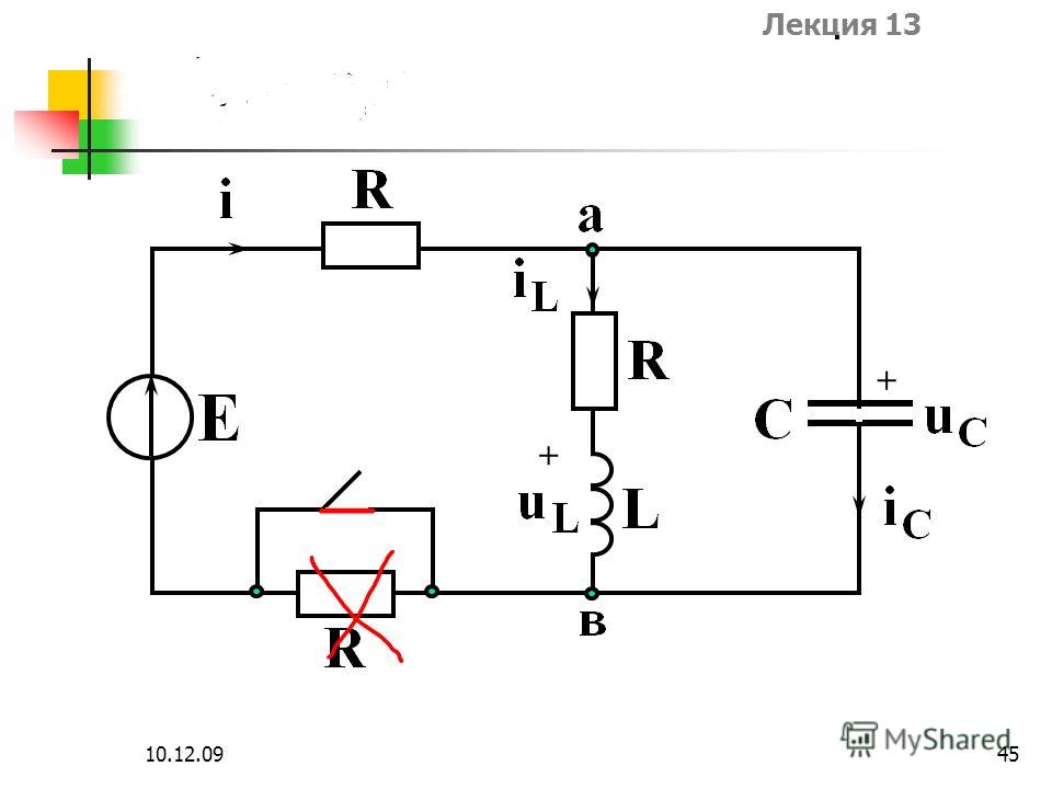 Лекция 13 10.12.0945 + + Пример: