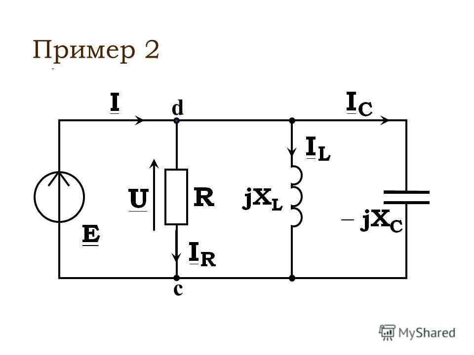 d +1 +j+j с а b