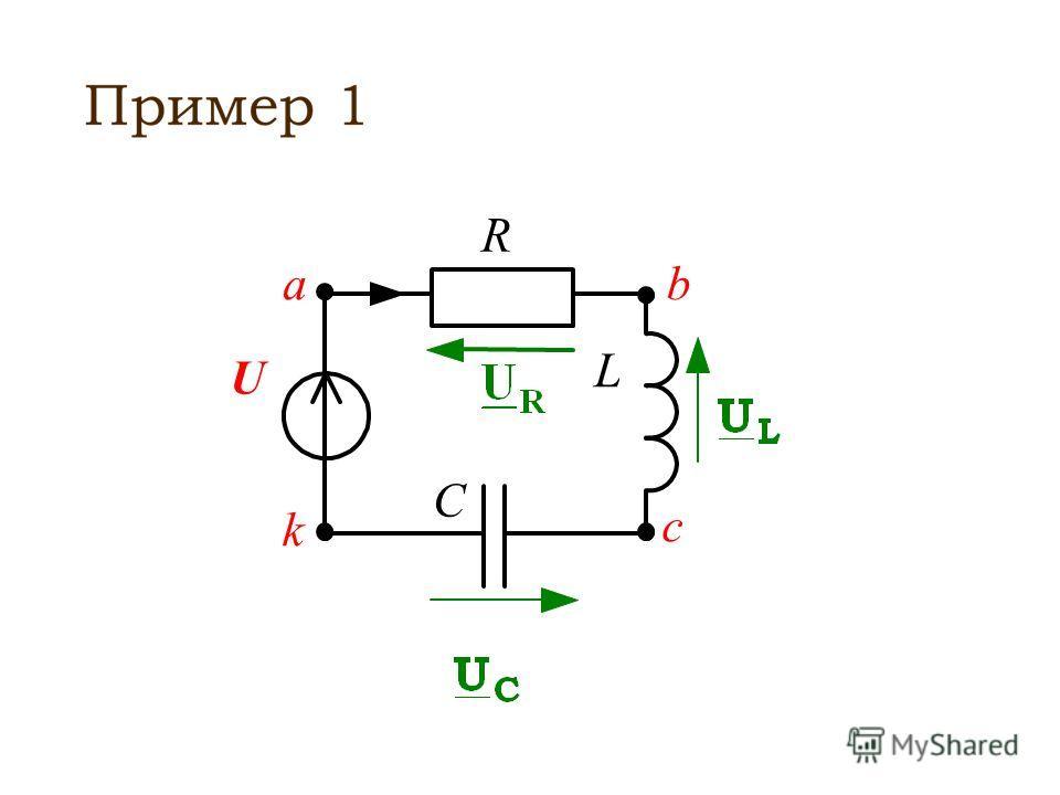 Топографические векторные диаграммы строятся для комплексов действующих значений напряжений, когда их вектора подстраиваются один к другому, образуя замкнутые контуры Эти диаграммы используются для графической проверки второго закона Кирхгофа