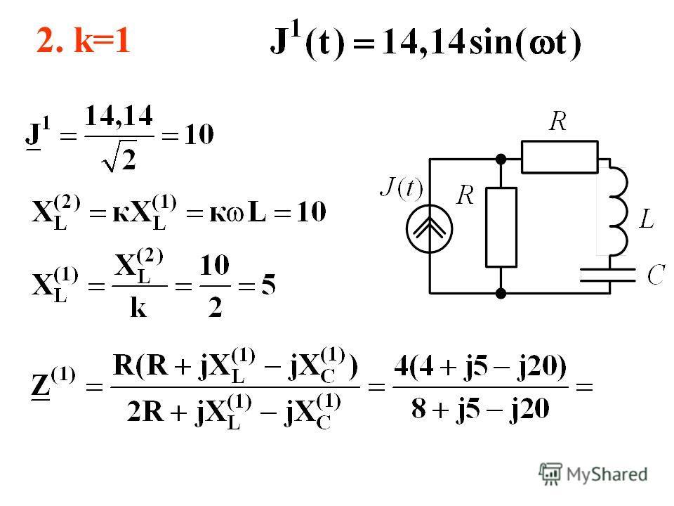 2. k=1