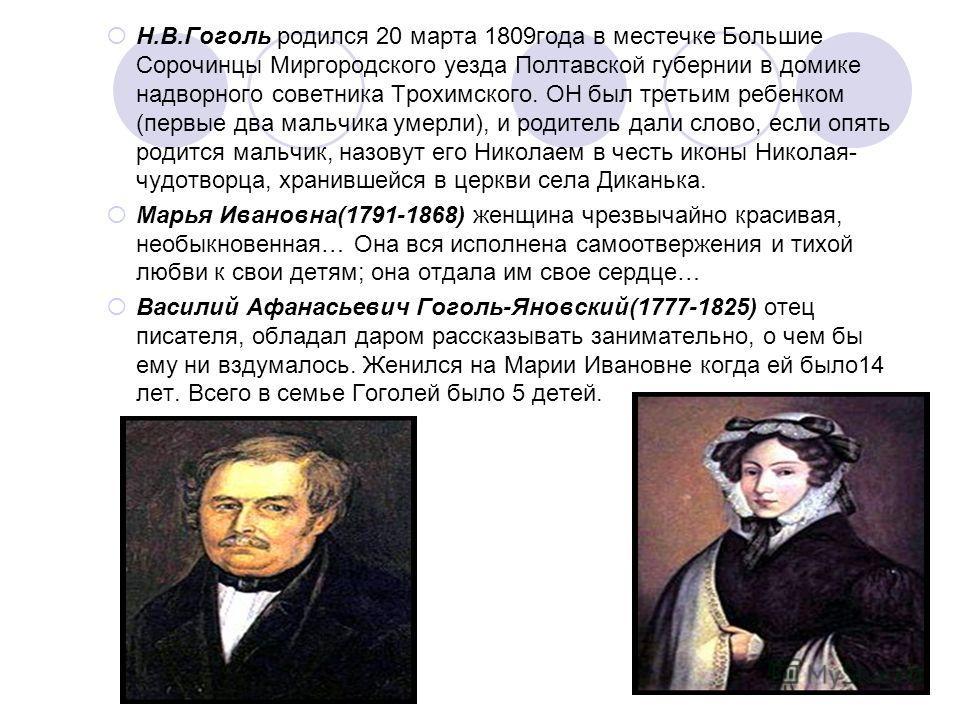 Тарас шевченко до основяненка читати повністю