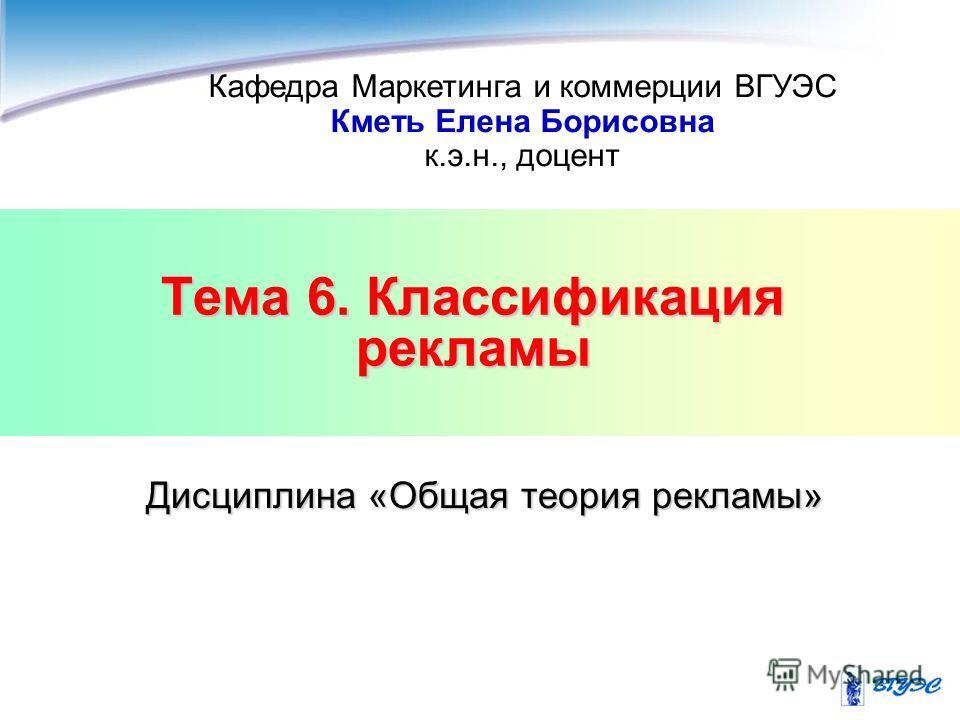 Успешная презентация телерекламы заказчику заказать рекламу неоновую в ельце