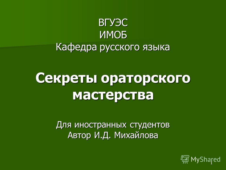 ebook система подготовки к итоговой государственной