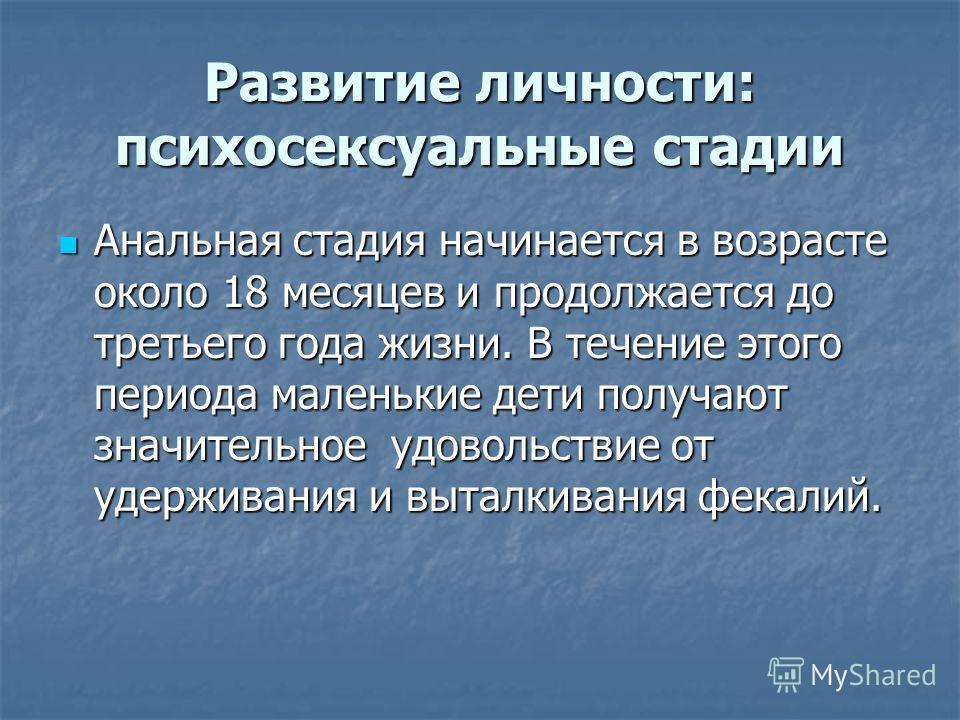kak-trahayutsya-krupnim-planom-foto