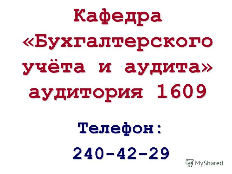 АстафуроваИринаСергеевна