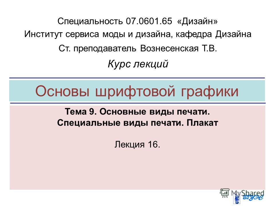 Тема графики, бесплатные фото, обои ...: pictures11.ru/tema-grafiki.html