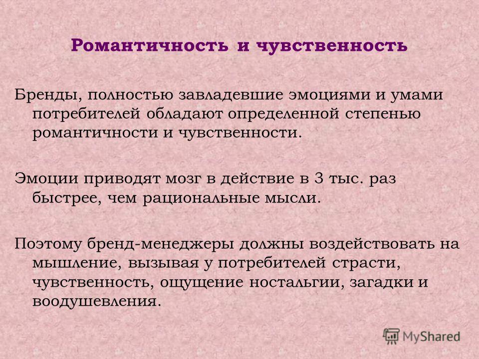 КРУПНЫМ ПЛАНОМ ЛИЗБИ