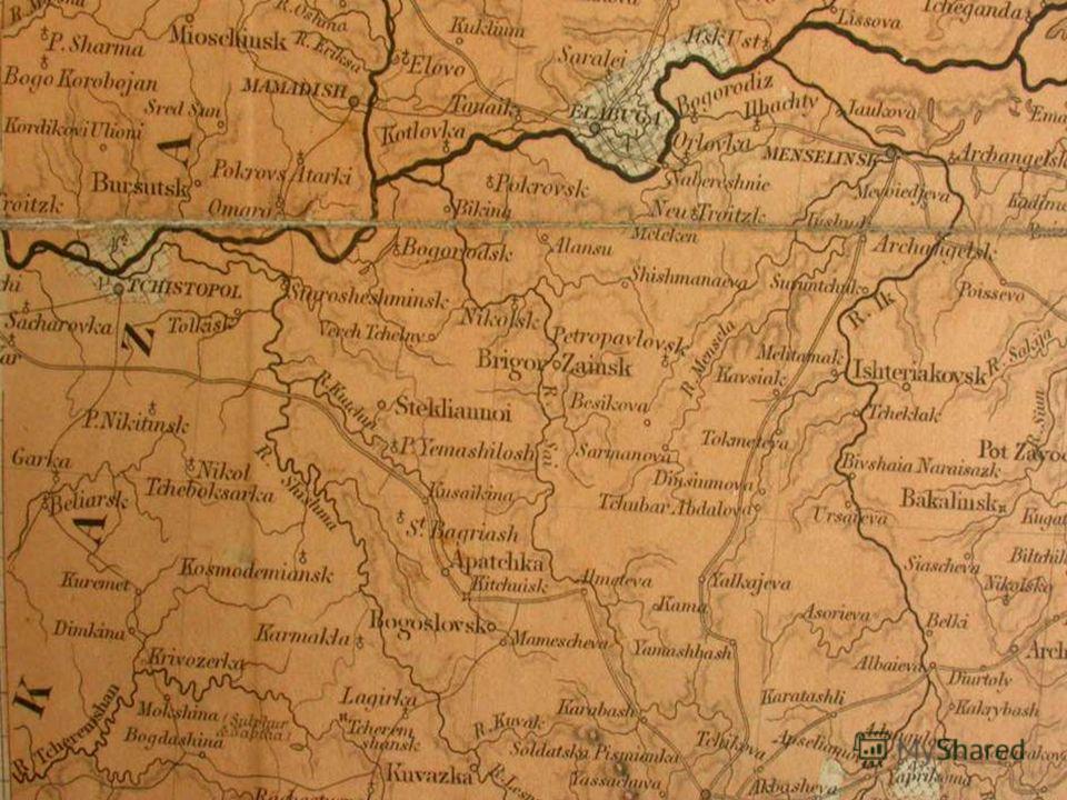 Мурчисон Родерик Импи Родился 19 февраля 1792г. в Таррадейле, в Шотландии. Мурчисон является известным шотландским геологом, впервые описавшим и исследовавшим силурийский, девонский и пермский геологические периоды. Он выделил пермскую систему в Росс