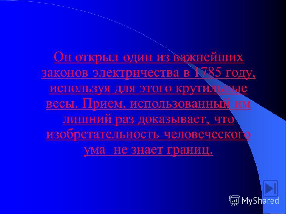 Кому в России первому было присвоено звание – АКАДЕМИК.
