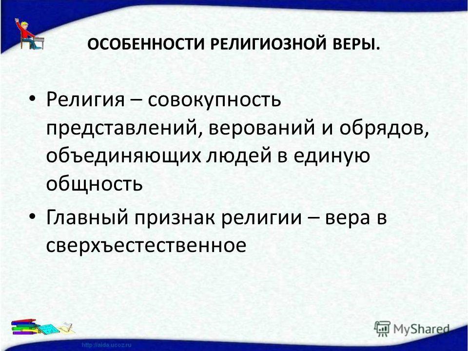 ПОВТОРИМ. evg3097@mail.ru НАУКА ЭТО ВО ВТОРЫХ..ЗАКОНЫ, ТЕОРИИ, МЕТОДЫ НАУКА ЭТО В ТРЕТЬИХ.. НРАВСТВЕННЫЙ ПРИНЦИП УЧЕНОГО… ОСОБАЯ СФЕРА ДЕЯТЕЛЬНОСТИ: АКАДЕМИИ, ИНСТИТУТЫ, УНИВЕРСИТЕТЫ.. НЕ НАВРЕДИ.