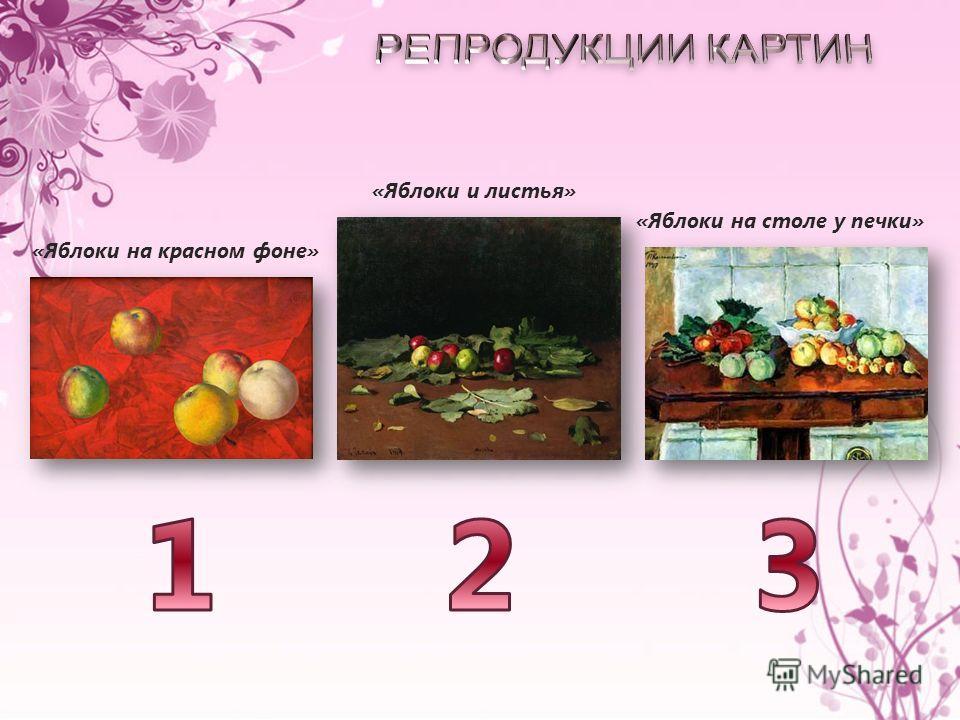 Автор – составитель: Васильева Елена Евгеньевна ГБДОУ центр развития ребенка - детский сад 49 Колпинского района Санкт-Петербурга