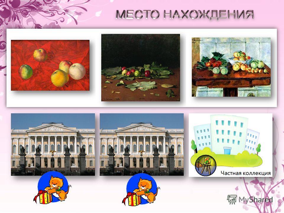 К.С. Петров-ВодкинИ.Е. РепинП.П. Кончаловский