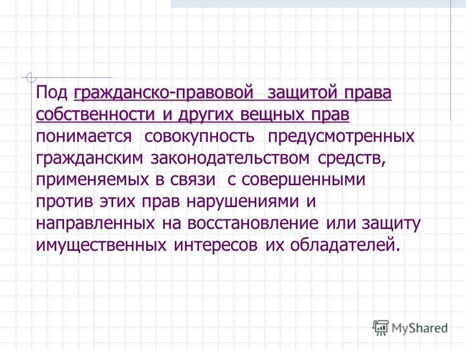 ГдеТоМесто - БОЛГАРИЯ ; Посольства; Москва