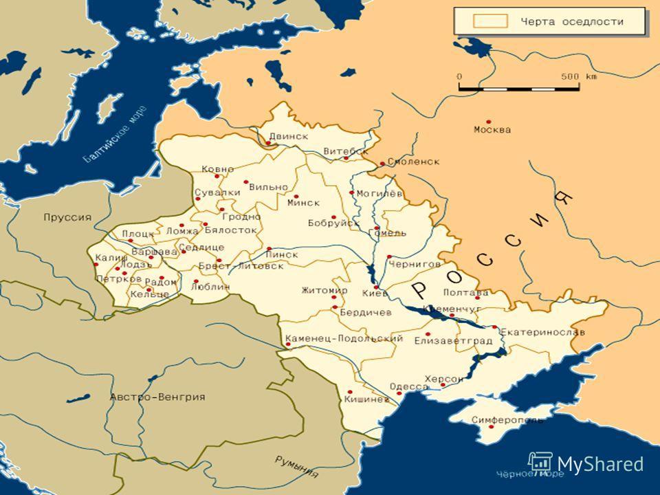 Новое правительство стремилось сохранить единую и неделимую Россию, поэтому полякам пообещали в будущем независимость, был отменен «ценз оседлости» для евреев, принятый при Александре Третьем, была восстановлена автономия Финляндии.