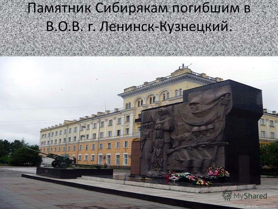 познакомится без регистрации в ленинске кузнецком