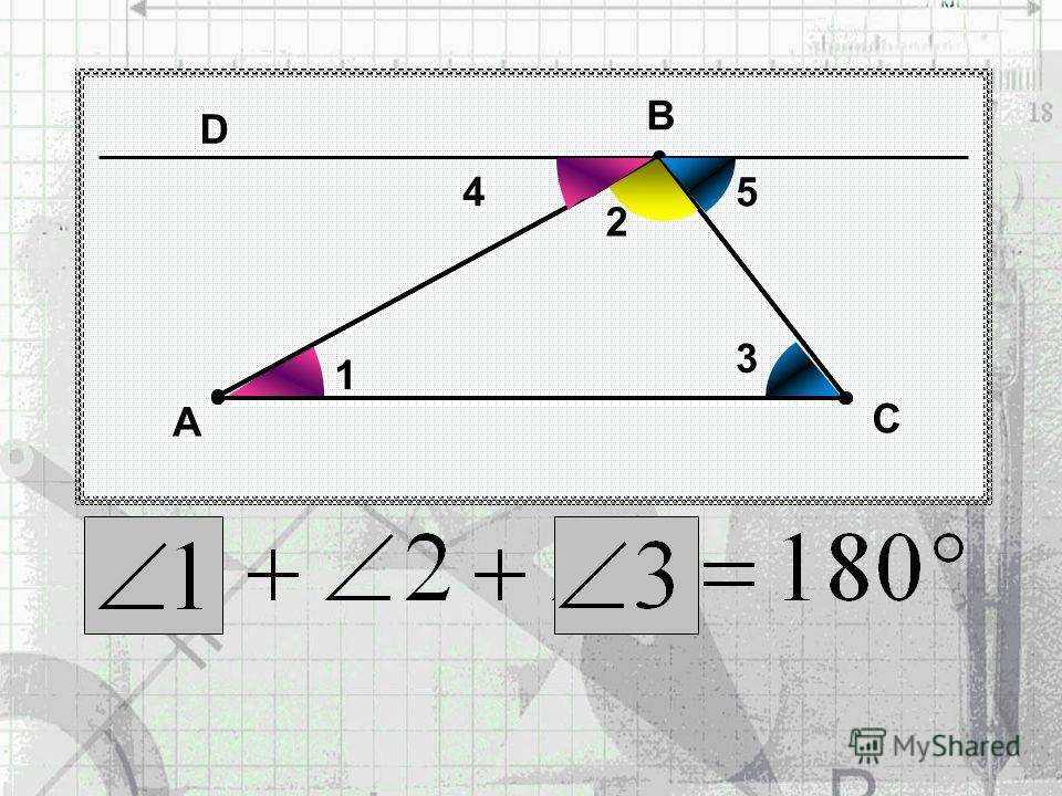 A B C D 1 2 3 C 45