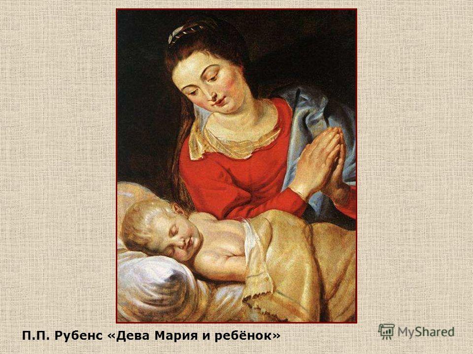 Самые разные ДЕТИ Картины разных художников с изображениями детей 900igr.net