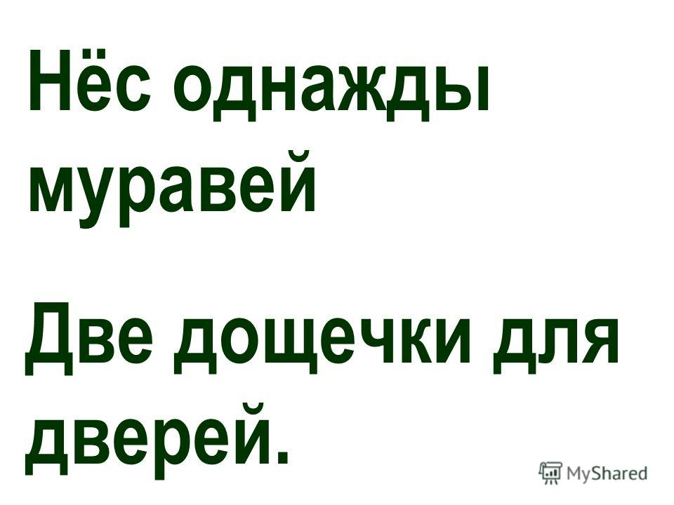 Художник Н. Фаттахова Художник Н. Фаттахова. 900igr.net