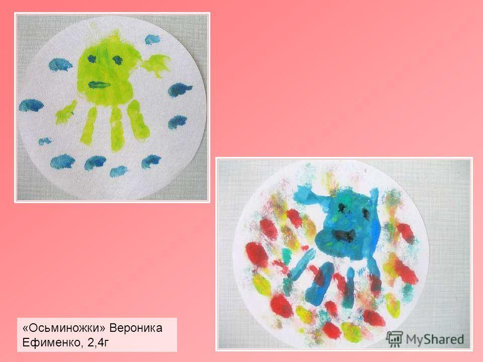 Маленькая Вероника любит разукрашивать раскраски Маленькая Вероника любит разукрашивать раскраски.