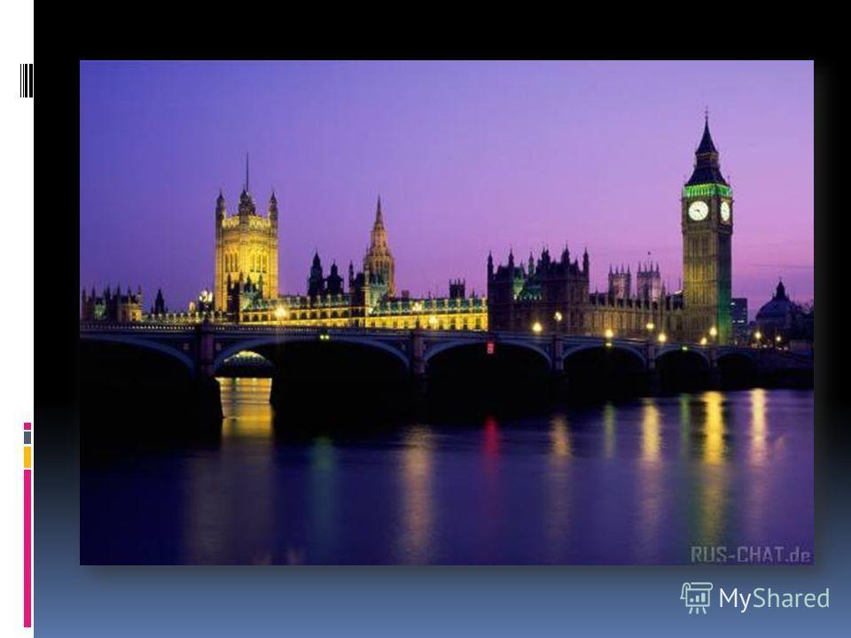 Лондон ждёт ВАС! Если человек устал от Лондона, он устал от жизни. Потому что здесь есть всё, что можно ждать от жизни. Самуэль Джонсон