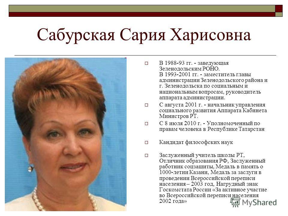 знаком госкомстата россии за активное участие во