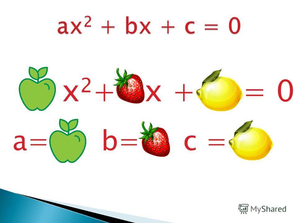 x 2 + x + = 0 a= b= c =