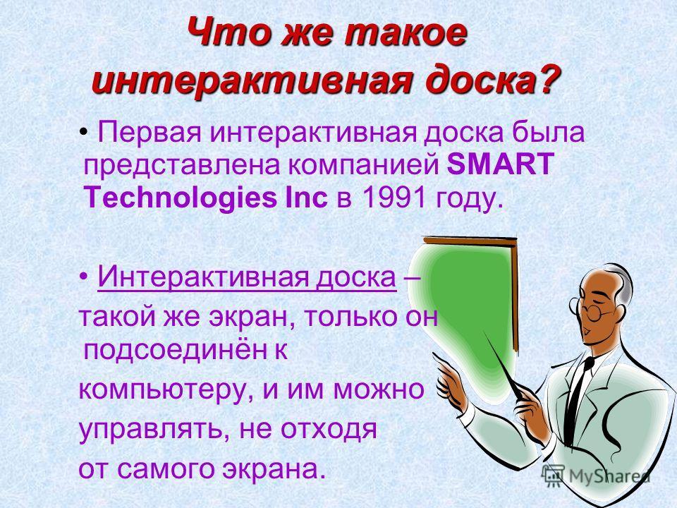 Петрова Оксана Александровна МОУ «Сафакулевская СОШ»