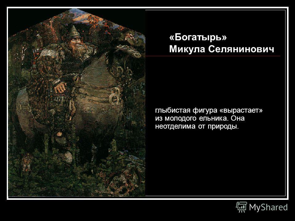 античный бог лесов и пастбищ, покровитель охотников и пастухов. «Пан»