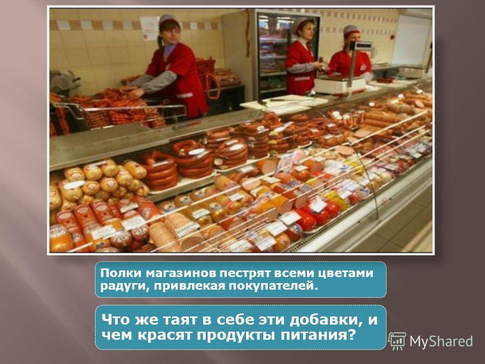 «Мы живём не для того, чтобы есть, а едим для того, чтобы жить» Часто ли мы задумываемся над этими словами ?