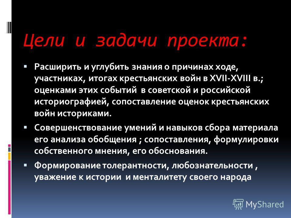 Учитель истории Татьяна Ивановна Горбунова.