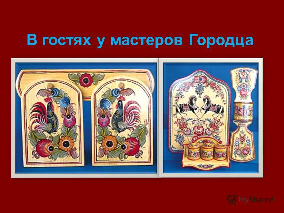 Презентация На Тему Достопримечательность Нижнего Новгорода