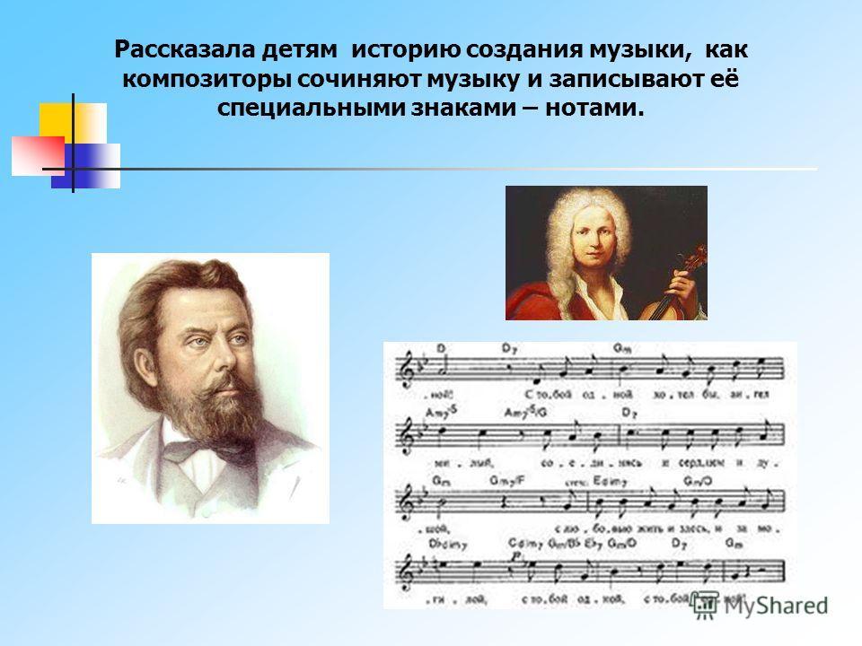 Встреча с Ольгой Петровной (мамой Даши Пановой) Ольга Петровна работала в школе учителем музыки