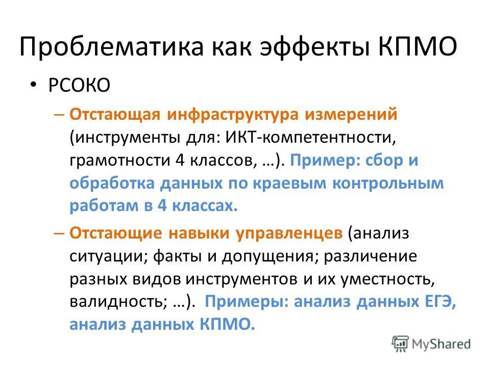 Your Opinion - vmizmnet
