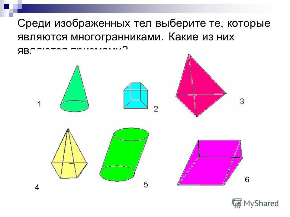 Закирянова Зульфия Назиповна, МВ(С)ОШ 3, г.Нижневартовск