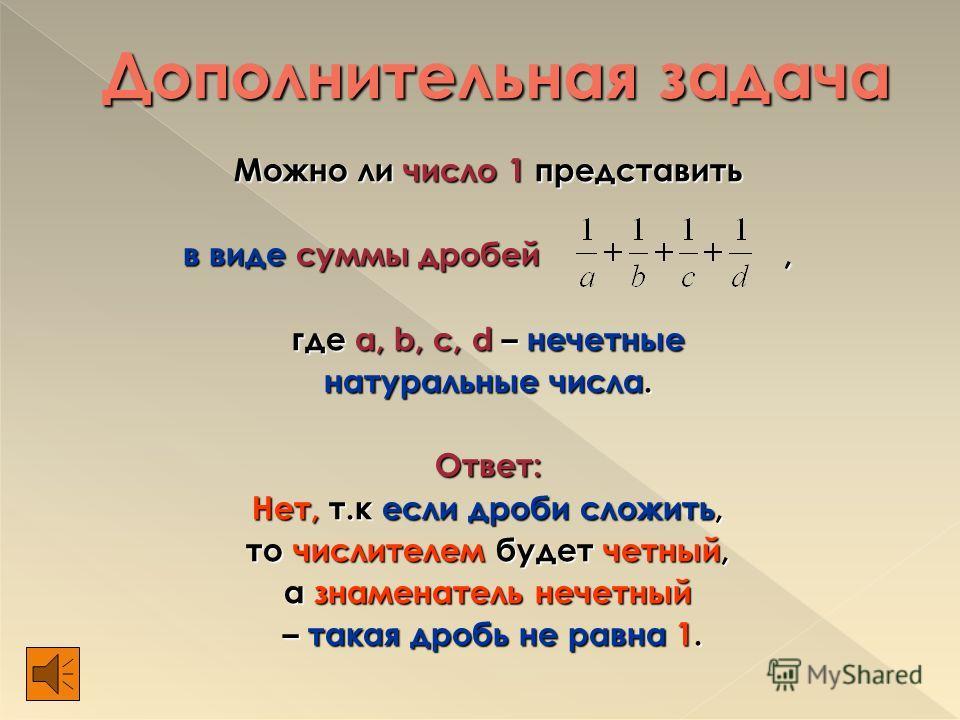 Тригонометрия Продолжи формулу понижения степени sin 2 x= cos 2 x= Ответ