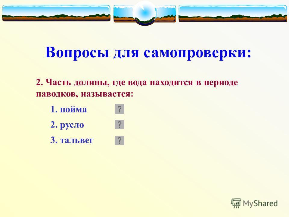 17 К сожалению, ваш ответ неправильный.