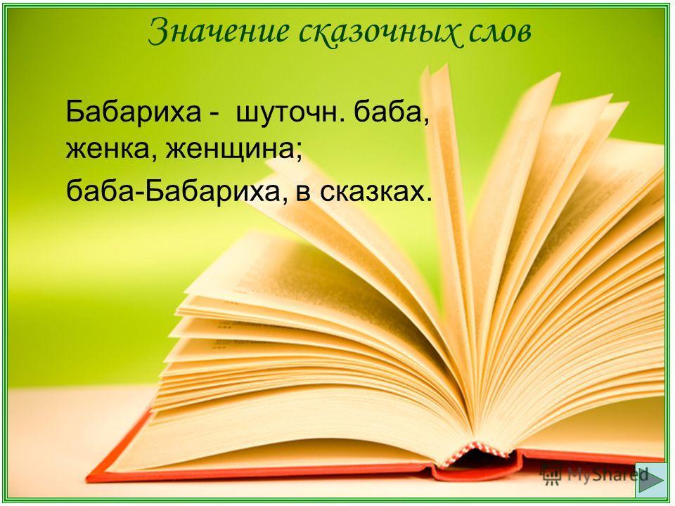 Памятники Пушкину есть почти в каждом городе России. Но есть они и в других странах и даже на других континентах. Примером может служить памятник в Эфиопии в их столице Аддис-Абебе: