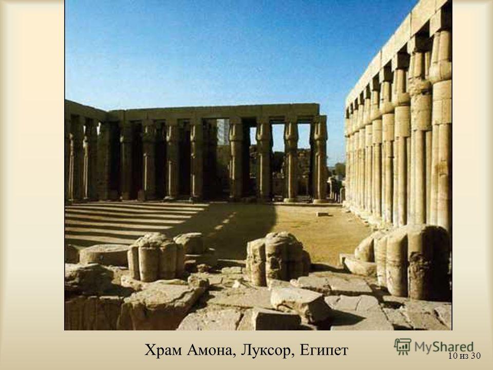 Храм Амона, Луксор, Египет 10 из 30