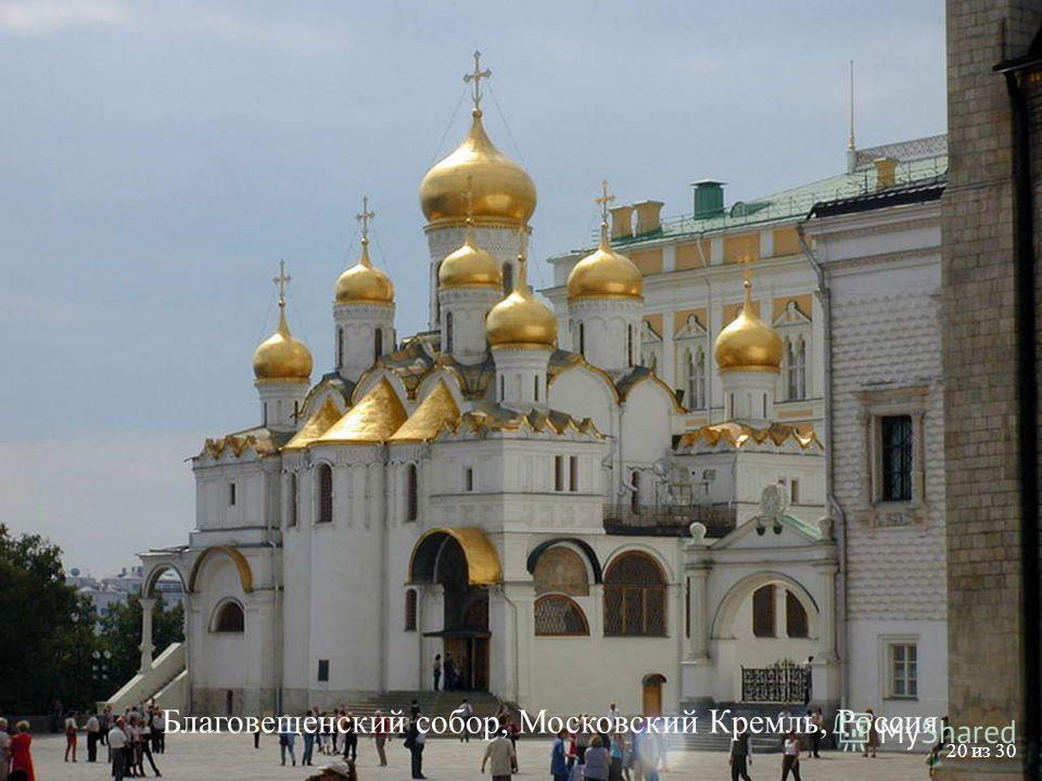 Благовещенский собор, Московский Кремль, Россия 20 из 30