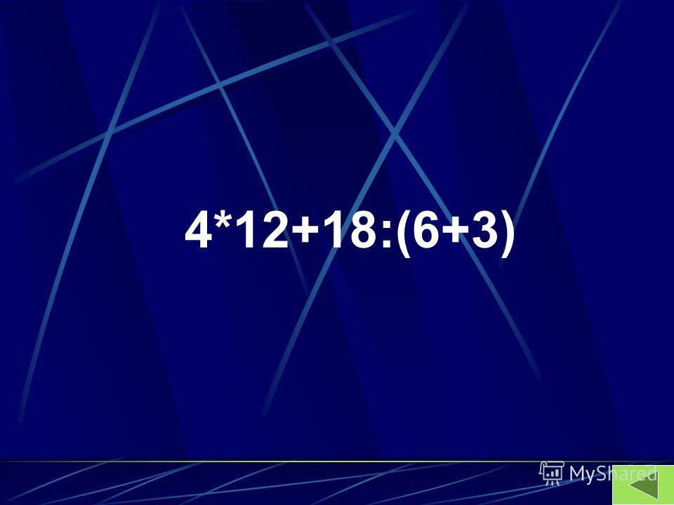 4*12+18:(6+3)