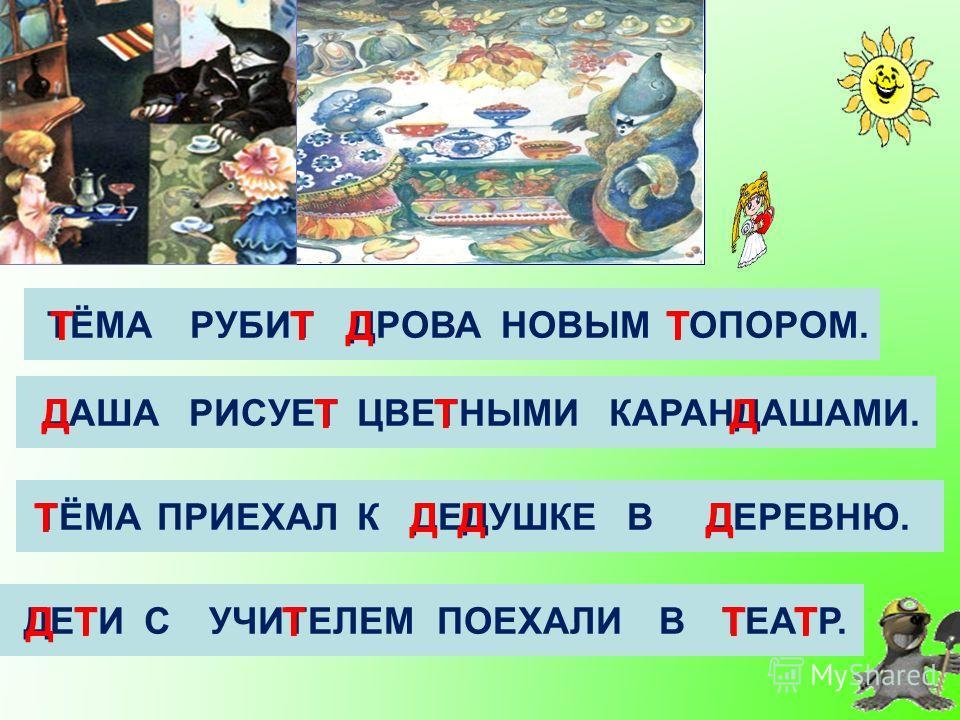 Кинезиологическая программа «Кулак-ребро» «Колечко» «Ухо-нос»
