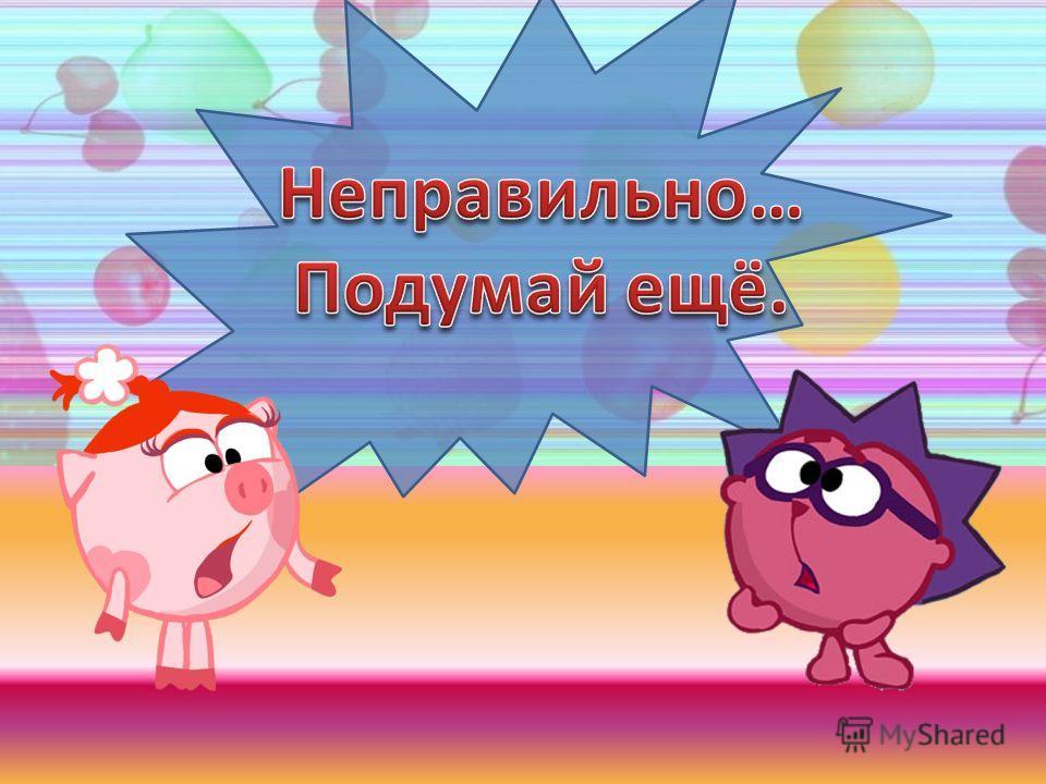 ВВВВ ЬЬЬЬ ЕЕЕЕ ЗЗЗЗ ОООО РРРР ДДДД ОООО